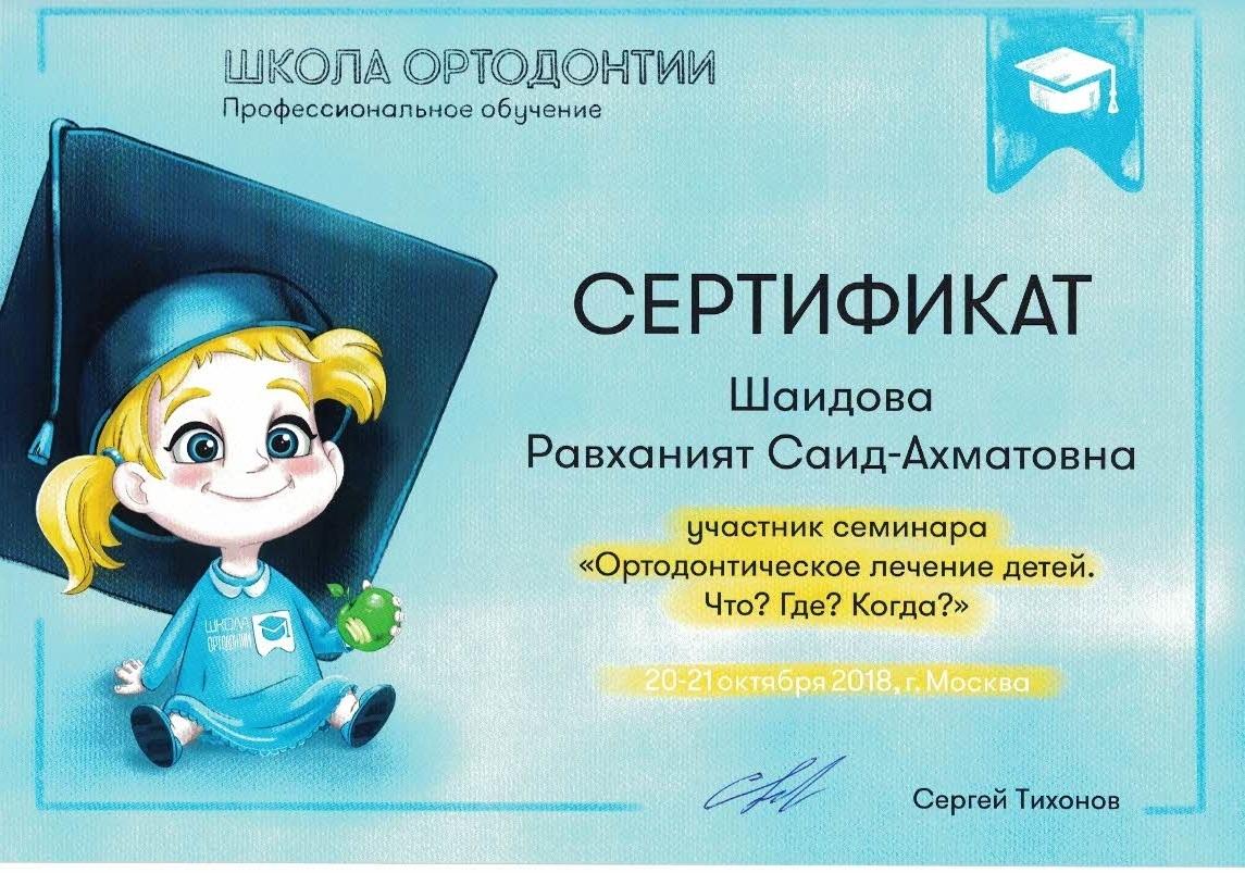 CCI27032019