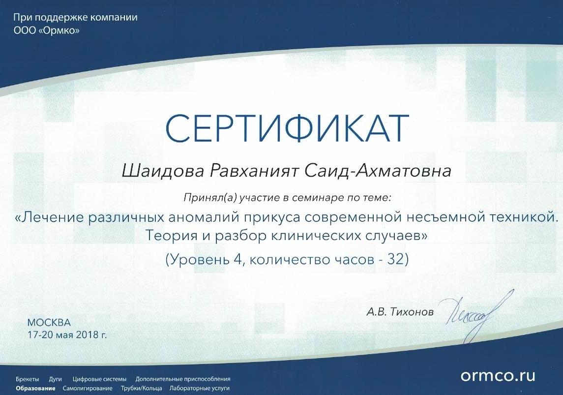 CCI27032019_0004